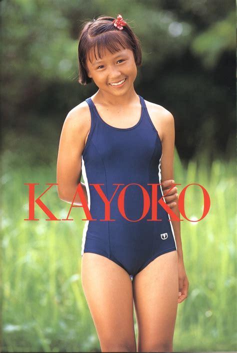 Shiori Suwano Rika Nishimura Nude Office Girls Wallpaper