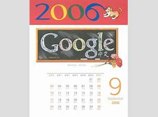 Time For A Change 12 Cool & Creative Calendar Designs