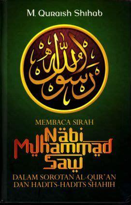 membaca sirah nabi muhmmad   sorotan al quran