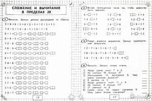 математика 1 класс 2 часть решение задач