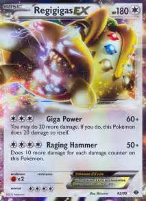 A Good Pokemon Deck by Regigigas Ex Next Destinies Nxd 82 99 Card Of The Day