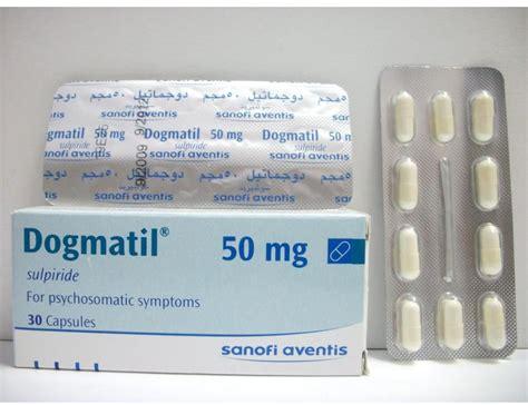 dogmatil  mg  cap price  seif  egypt yaoota