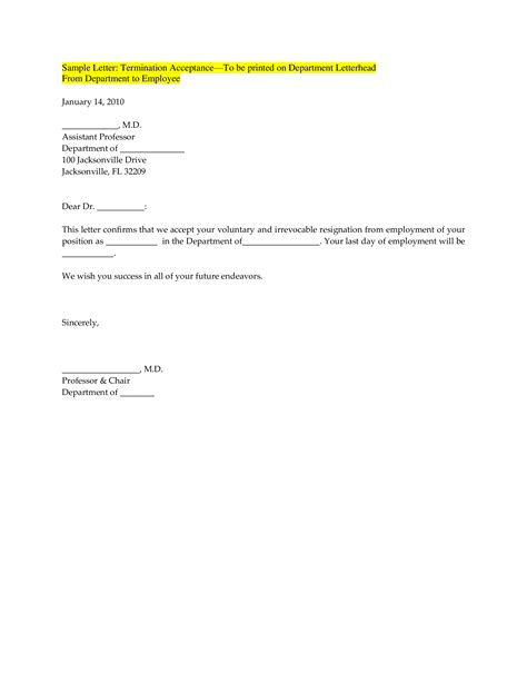 volunteer resignation termination acceptance letter sample