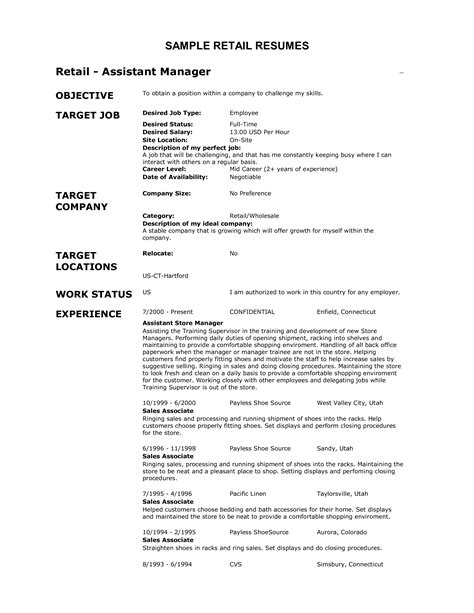 Retail Resume Template by Sle Retail Work Resume Templates At
