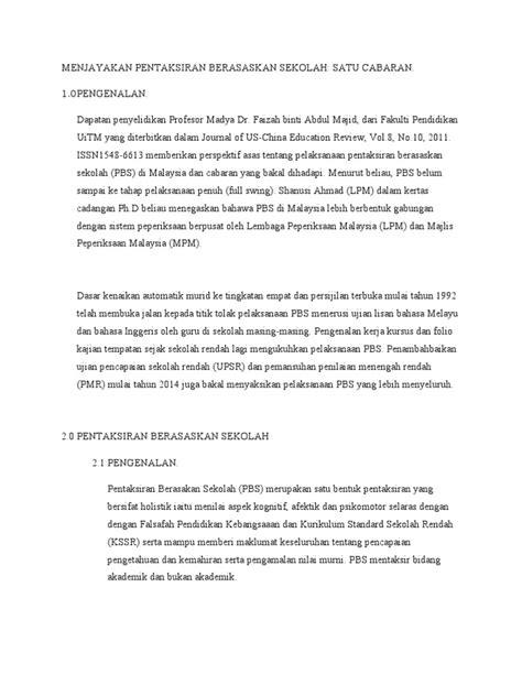 JURNAL PENTAKSIRAN BERASASKAN SEKOLAH PDF