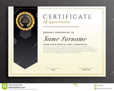 elegant diploma award certificate template design stock