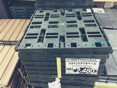 Runnen Floor Decking Edges by Ikeaのrunnen 木製フロアデッキ のお手入れ 補修 買い直し 買い替え