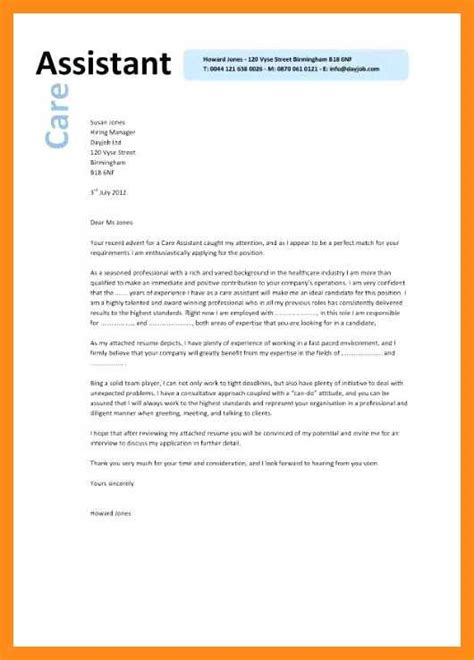 12 13 personal assistant cover letter sles