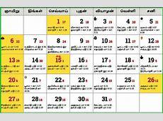 Tamil Daily Calendar 2019 Home Design Decorating Ideas