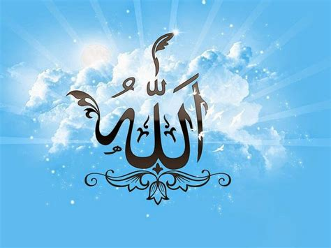 Allah Wallpaper Animation - islamic picture zone islamic walpapers qouts