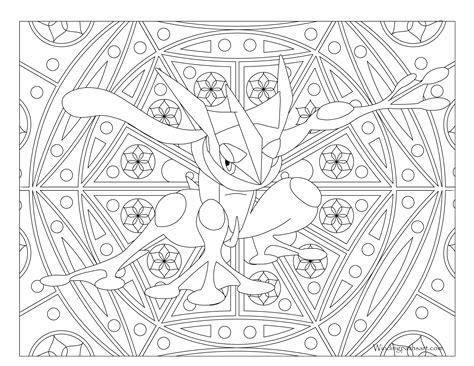 Kleurplaat Greninja by Free Printable Coloring Page Greninja Visit Our