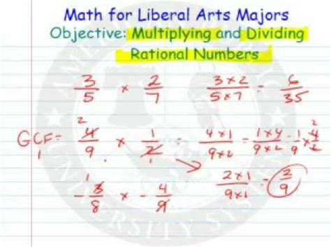 Multiplying And Dividing Rational Numbers Youtube