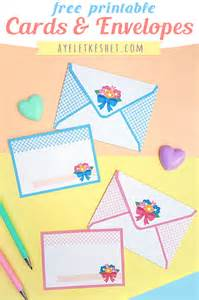 Cute free printable cards for Valentine's Day - Ayelet Keshet