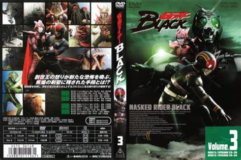 dvd black kamen rider volume 3 disco 5 loja de mdseriados