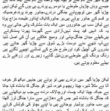October 2014 Mazmoon Urdu Essay In Hindi Poetry