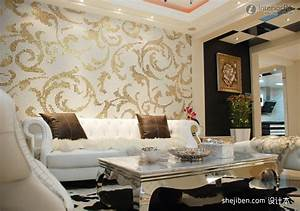 Living Room Wallpaper Ideas India