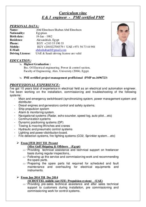 marine electrical engineer resume82