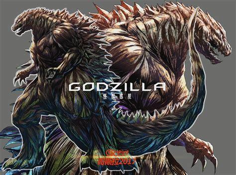 #godzilla2017 Hashtag On Twitter
