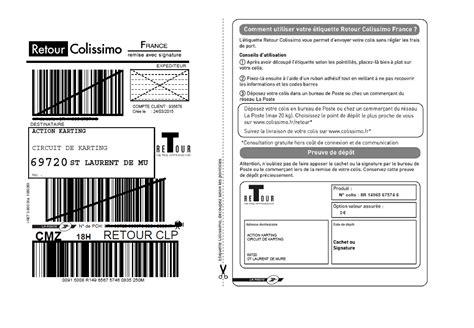 retourner un produit karting achat vente pi 232 ces 233 quipement karting et accessoires en
