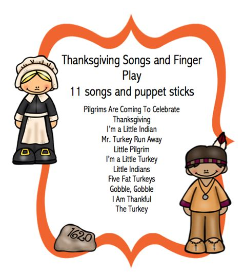 thanksgiving songs and finger play preschool printables 212 | 11