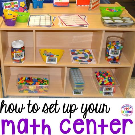 how to set up your math center in your preschool pre k 958 | e61486c9c0d9fa79bb271b4b4fe3662c