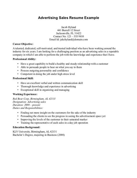 by resume objectives advertising resume objectives resume objective exles resume