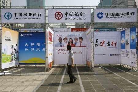 banche cinesi a banche cinesi volano i bad loans social