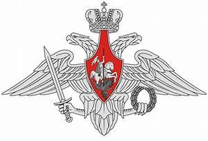 Министерство обороны Российской Федерации — Википедия