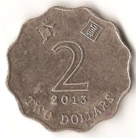 dollars  special administrative region   hong kong coin
