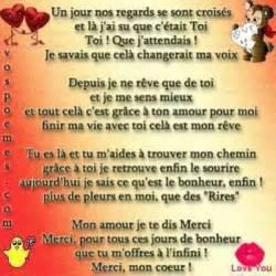 quotes for husband poeme d amour pour mon homme pour nos 1ans
