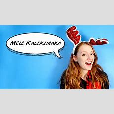 How To Say 'merry Christmas' In 24 Languages Youtube