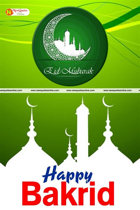eid ul adha bakrid happy wishes  images