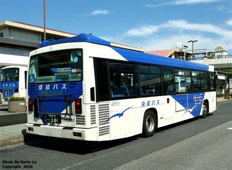 It is primarily released in japan. Keisei Buses