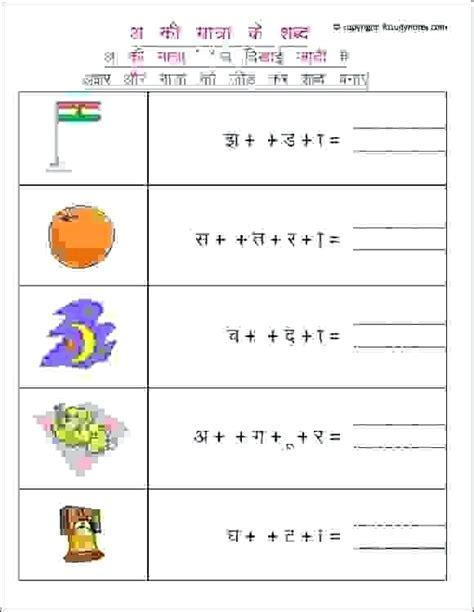 ukg maths worksheets pdf ruang belajar siswa kelas 1