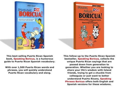 puerto rican quotes in spanish