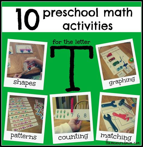 preschool math activites 10 preschool math activities the letter t the measured 861