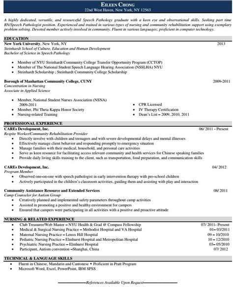 Professional Cv Layout by Pin By Cvlayout Net On Professional Cv Resume Writing