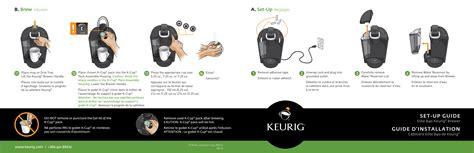 Download free pdf for Keurig Elite B40 Coffee Maker manual