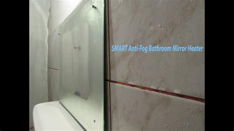 Anti Fog Mirror Bathroom by Anti Fog Mirrors For Bathroom 28 Images Bathroom