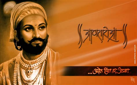 Chatrapati shivaji maharaj wallpaper free download. Beautiful Wallpapers: Chatrapati Sivaji Maharaj Wallpapers ...