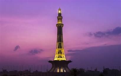 Pakistan Minar Lahore