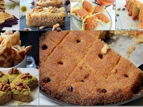 cuisine sherazade gateaux les joyeux de sherazed aid 2014 holidays oo