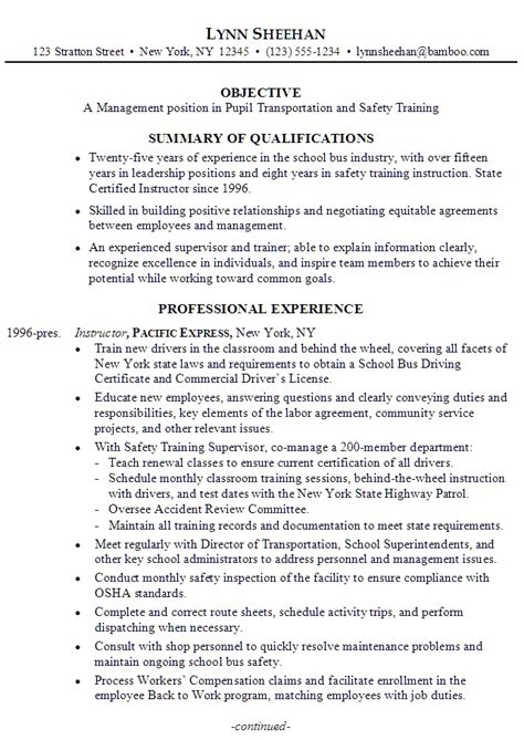 relevant coursework in resume exle http www
