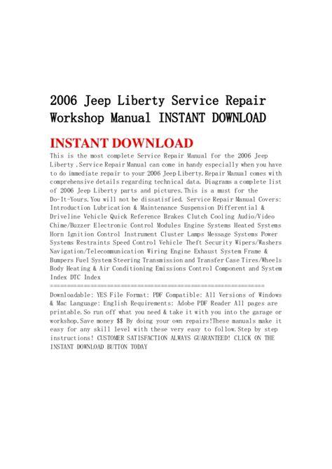 service manuals schematics 2006 jeep liberty security system 2006 jeep liberty service repair workshop manual instant download