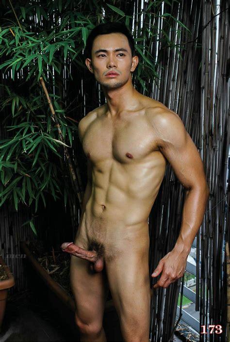 [photo Set] Style Men 27x Indonesia S Big Cock King