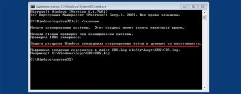 Программы исправления ошибок на андроид