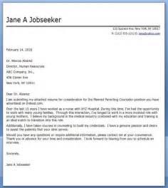 Job Cover Letter Career Change