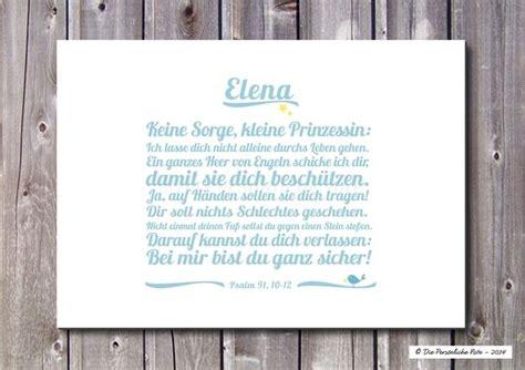 druckwandbildprint bibelvers psalm zur taufe