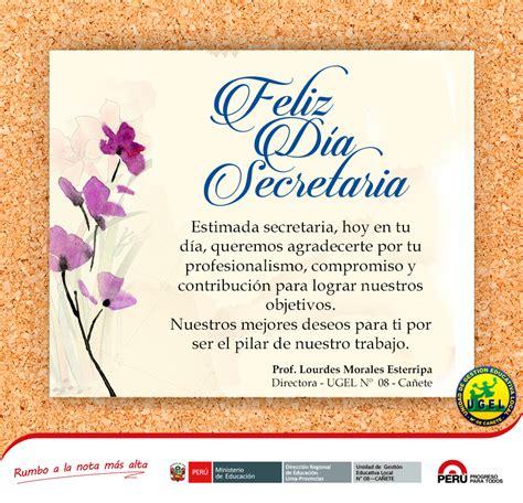 ¡Feliz Día de la Secretaria!   Book cover, Bday, Wish