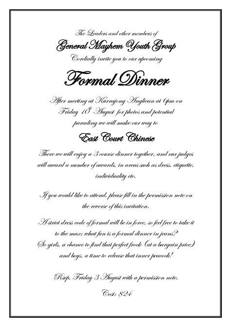 formal invitation template formal invitation template great printable calendars